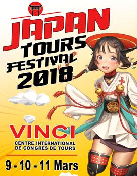 Japan Tours Festival (2018)