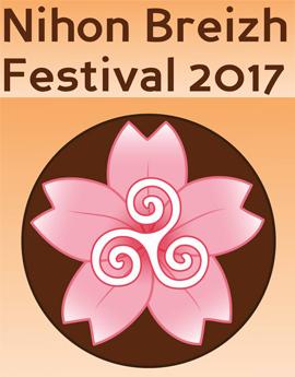 Nihon Breizh Festival (2017)