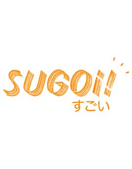 Sugoi ! (2017)